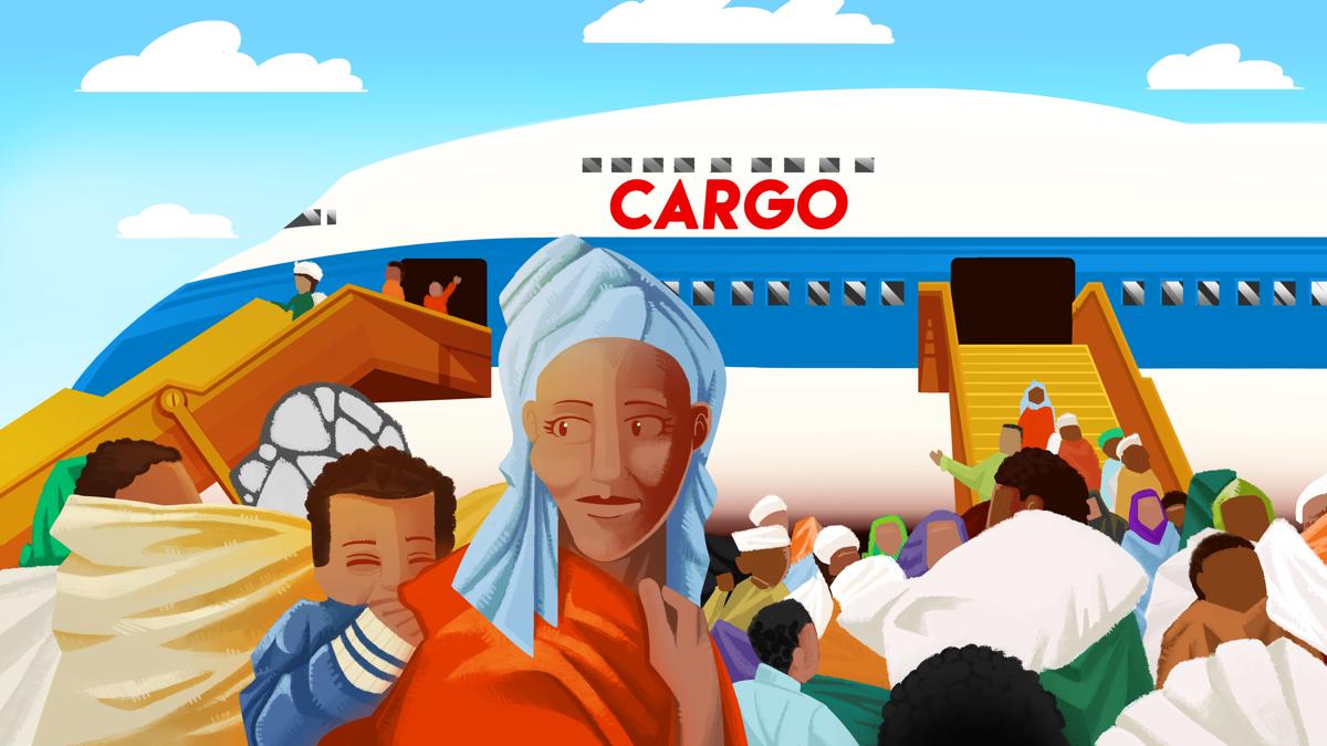 Course Image עליות לארץ מאתיופיה ומצרפת